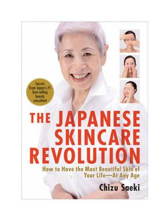 "Bìa sách tiếng Anh ""The Japanese Skincare Revolution"""